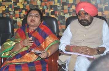 MP Nagarpalika Hindi News : 'पूर्व जिला पंचायत अध्यक्ष बोले- कांग्रेस फंसा रही है, पूर्व विधायक ने जबाव दिया- सब अपनी करनी का फल भोगते हैं'