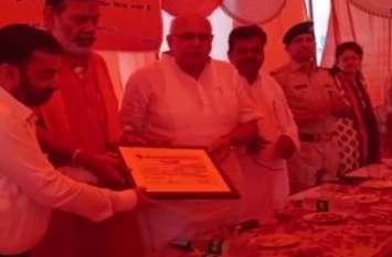 मंत्री सूर्य प्रताप शाही ने इन्हें ग्रहण कराई भाजपा की सदस्यता