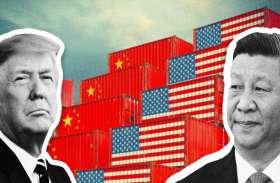 ट्रेड वॉर के कारण चीन को लगा बड़ा झटका, अमरीका से कारोबार के मामले में मैक्सिको से भी पिछड़ा
