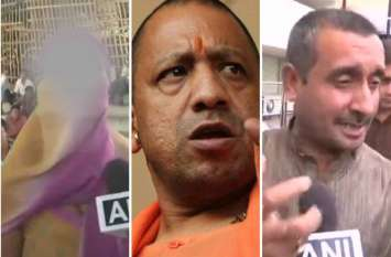 Unnao Gangrape आरोपी सेंगर के लिए आदरणीय, शुभकामनाएं शब्दों का इस्तेमाल कर विधायक ने बढ़ाई भाजपा की मुसीबत