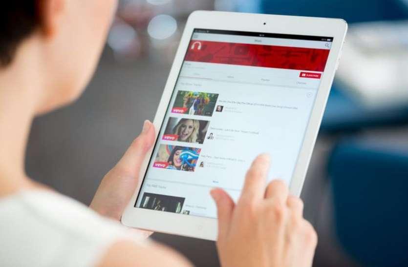 Youtube का यूजर्स को बड़ा तोहफा, अब ऑफलाइन डाउनलोड करके देख सकते हैं 1080p रेजोल्यूशन के वीडियो