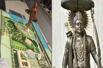 प्रस्तावित श्री राम प्रतिमा स्थल के क्षेत्रवासियों ने अधिकारियों पर तानाशाह रवैया का लगाया आरोप