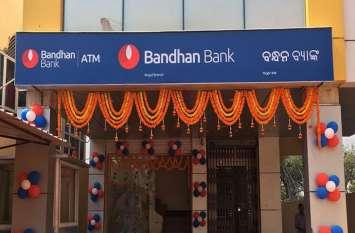 चालू वित्त वर्ष में बंधन बैंक 187 नई शाखाएं खोलेगा, RBI से जल्द मिल सकती है मंजूरी