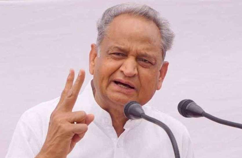 भ्रष्टाचारी और अपराधियों को संरक्षण देने वाले पुलिसकर्मियों के खिलाफ CM गहलोत ने उठाया सख्त कदम