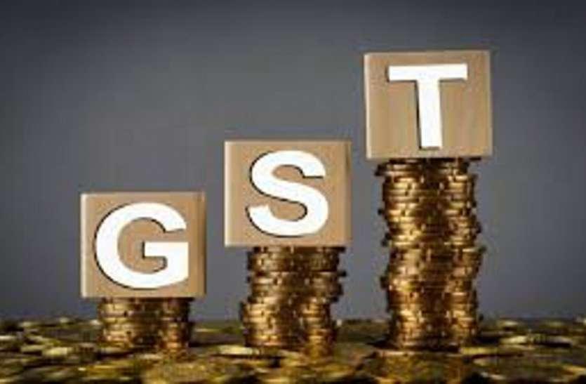 20 सितंबर को होगी GST काउंसिल की बैठक, ऑटो सेक्टर के साथ-साथ रोजमर्रा को सामानों में मिल सकती है राहत