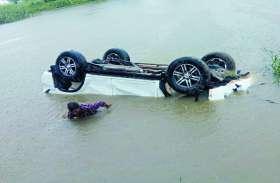 कार चालक को नजर ही नहीं आया सड़क, जा घुसा तालाब में, मच गई चीख-पुकार