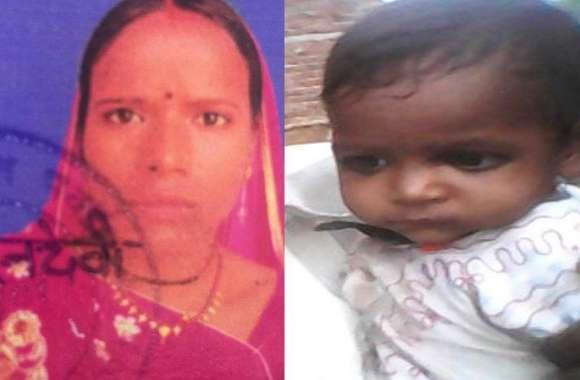 महिला ने 2 बच्चों समेत लगाई आग, तीनों की दर्दनाक मौत