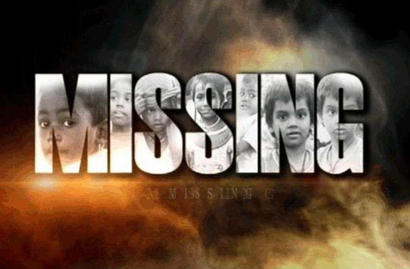 बड़ेे भाई के साथ खेलते - खेलते गायब हो गया ढाई साल का बच्चा, 5 दिन बाद भी नहीं मिला कोई सुराग