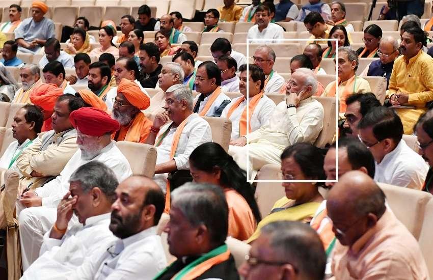 BJP Orientation Programme