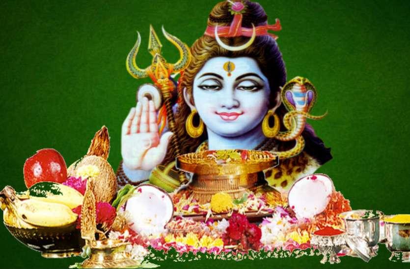 सावन सोमवार : 9 घंटे तक रखें उपवास और इस विधि से करें शिव जी की पूजा, भोलेनाथ की कृपा से करेंगे बम-बम
