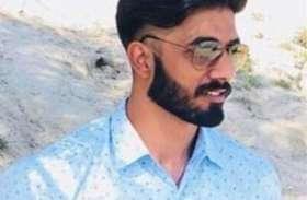 Guard Assassination: पंजाब के सीएम के सुरक्षाकर्मी की हत्या