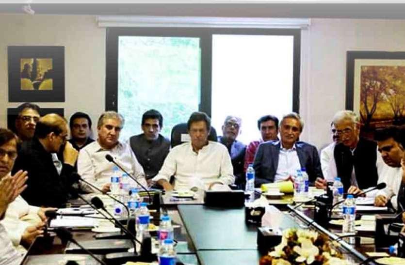 कश्मीर पर भारत के रुख से पाकिस्तान में बौखलाहट, बुलाई संसदीय समिति की अहम बैठक