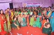 #HariyaliTeej2019 राजकुमारी उपाध्याय बनीं तीज क्वीन, खूब किया धमाल