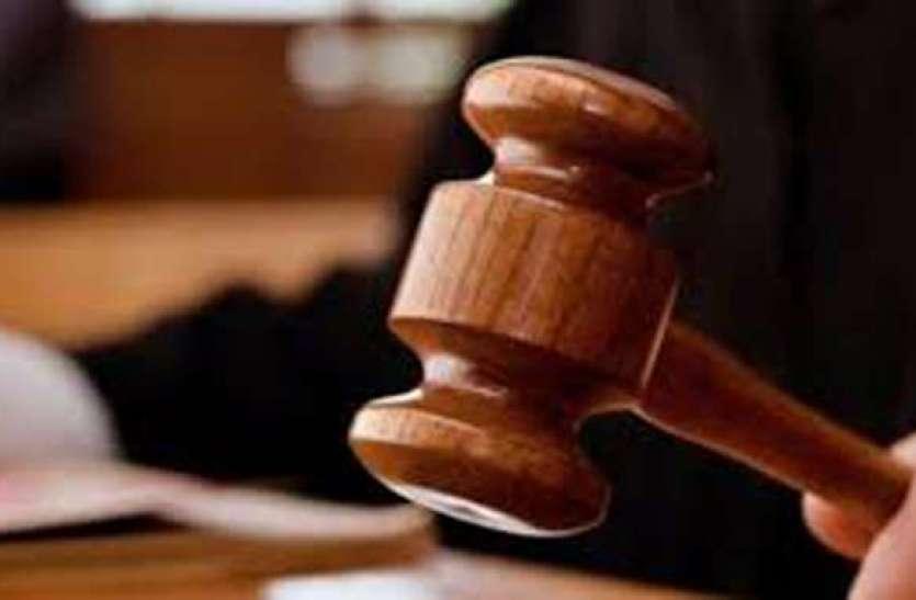 श्रीगंगानगर :  बॉर्डर के पास अबोहर के भीम हत्याकांड मामले में कोर्ट का बड़ा फैसला, 24 को उम्रकैद