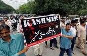 VIDEO: कश्मीर से हटा धारा 370, पाकिस्तान में मचा बवाल