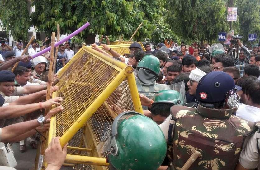 एबीवीपी कार्यकर्ताओं पर बरसी लाठियां