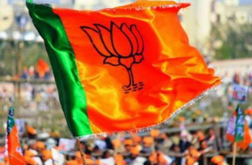 भाजपा प्रवक्ताओं को निर्देश- कश्मीर मुद्दे पर मीडिया डिबेट से दूर रहें, बयानबाजी पर लगाई रोक