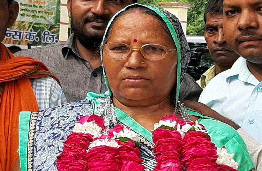 उपचुनाव में भाजपा की जीत, दो बार अध्यक्ष रहीं मधुपति हारी