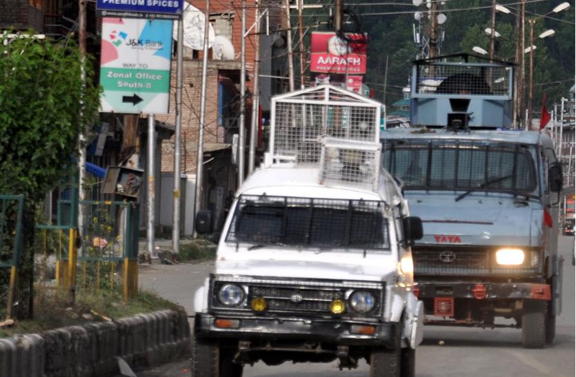 Jammu Kashmir Situation