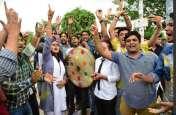 जम्मू - कश्मीर से धारा 370  हटने के बाद देश में जश्न का माहौल