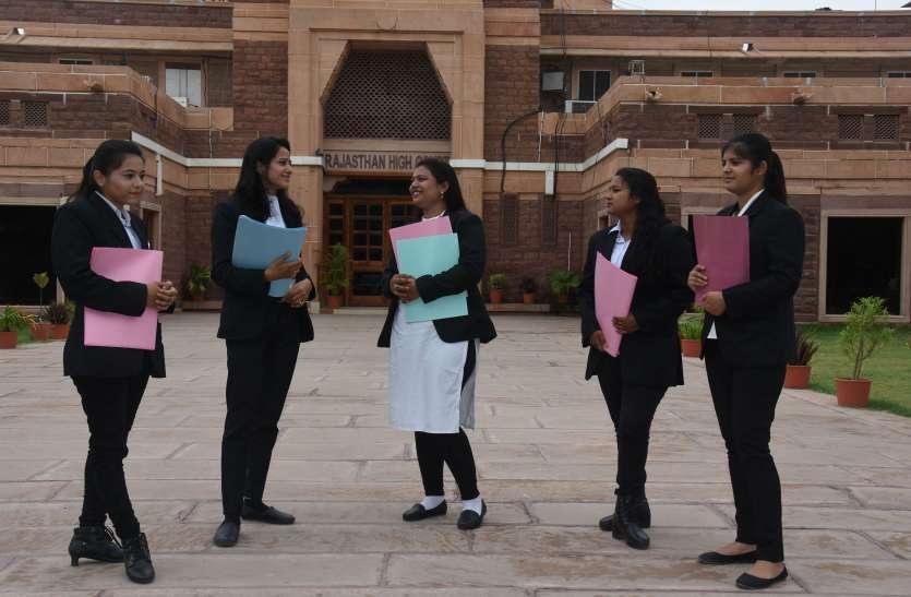 Watch- कानून की पढ़ाई में गर्ल्स के बढ़ते कदम, डिग्री के साथ कोर्ट में कर रही प्रैक्टिस
