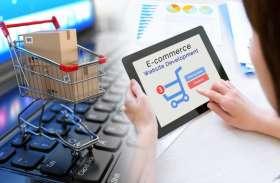 रोजगार बढ़ाने के लिए ई-कॉमर्स कंपनियां बना रहीं नया प्लान, छोटे शहर के लोगों को मिलेगा फायदा