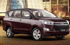 Innova को टक्कर देने आ रही हैं ये कारें, लुक्स और फीचर्स मचाएंगे तहलका