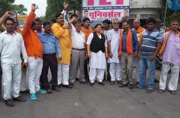 #Article370 : जम्मू कश्मीर में धारा 370 और 35A हटने के बाद रायबरेली में  हिंदू संगठनों और अन्य पार्टियों के लोगों ने मनाया हर्षोल्लास