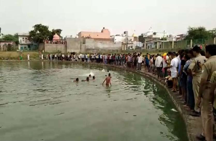 राजस्थान में तीन अलग-अलग जगह डूबने से 6 लोगों की मौत, परिवारों में मचा कोहराम