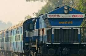 तत्काल टिकटों से रेलवे कर रहा मोटी कमाई, पिछले चार सालों में हुआ 25 हजार करोड़ का मुनाफा