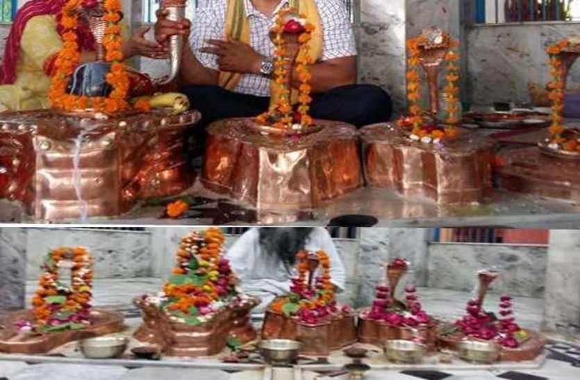 Takshkeshwar Nath: Prayagraj