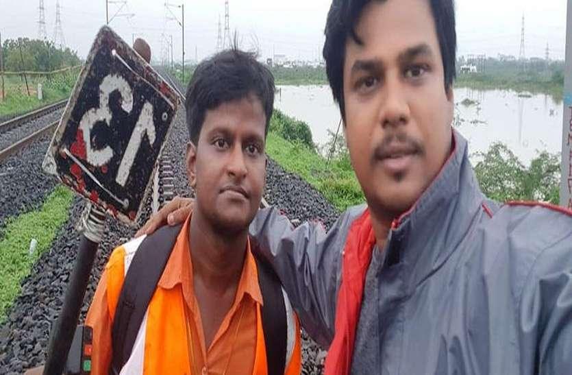 पेट्रोलमैन की सतर्कता से टला बड़ा रेल हादसा, 15 अगस्त को सम्मान