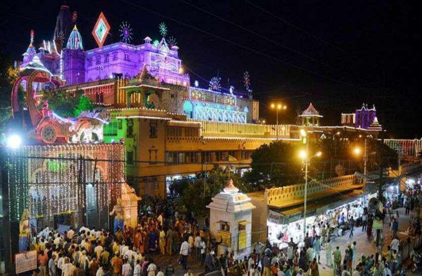 shri krishna janmashtami 2021: जन्मभूमि मथुरा से लेकर द्वारिका तक जश्न का माहौल