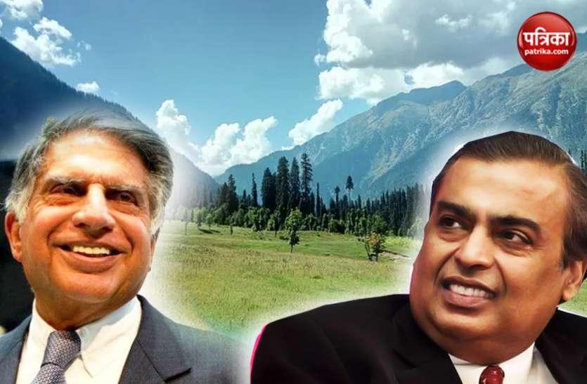 धारा 370 हटाने के बाद कश्मीर में बड़ा निवेश सम्मेलन करवाएगी केंद्र सरकार, दिग्गज कारोबारी लेंगे हिस्सा