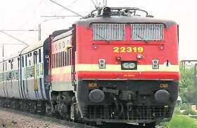 मुंबई रुट में जानें वालों के लिए ख़ुशी की खबर, नागपुर से चली स्पेशल ट्रेन, ये 14 ट्रेनें अब भी रद्द