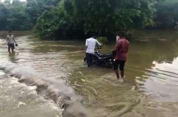 बाढ़ से चंदौली और मिर्जापुर को जोड़ने वाला एक रास्ता बंद, पुलिया से ढाई फीट ऊपर बह रहा है नदी का पानी