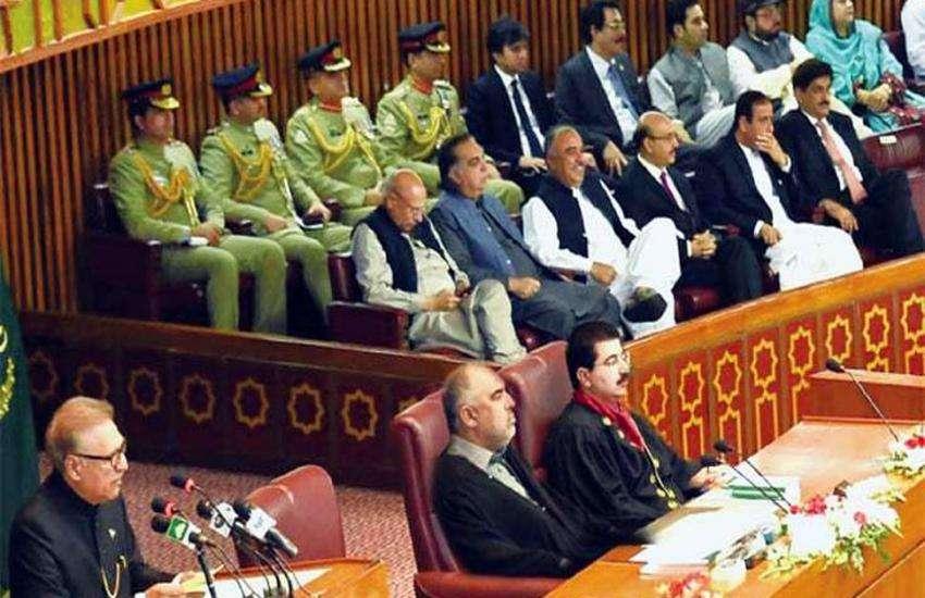 पाकिस्तानी संसद