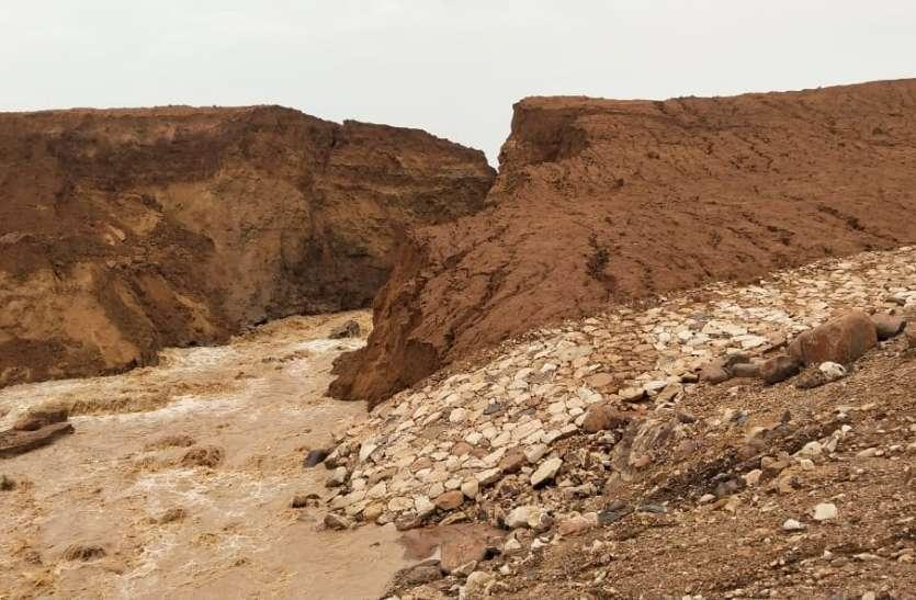 भगवान भरोसे पांच गांव, जलाशय के टूटे हिस्से को बांधने नहीं गम्भीर जलसंसाधन विभाग