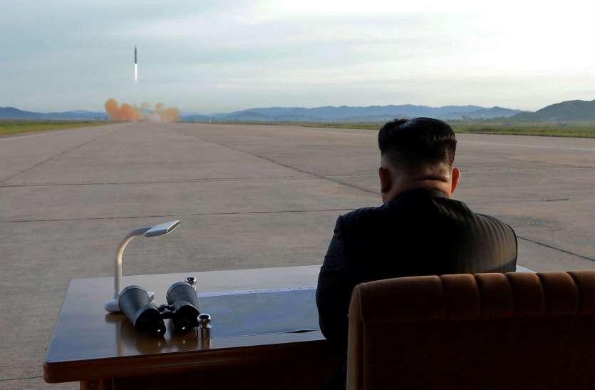 उत्तर कोरिया ने फिर किया दो मिसाइलों का परीक्षण, US-दक्षिण कोरिया सैन्य अभ्यास के बाद उठाया कदम