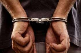 सीएम के सुरक्षाकर्मी के हत्यारोपी गिरफ्तार