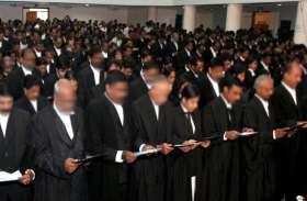 जानिये आखिर क्यों छत्तीसगढ़ के ढाई सौ से अधिक वकीलों को जारी हुआ नोटिस