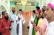 article 370 :  दरगाह में  मांगी जम्मू कश्मीर में अमन शांति की दुआ