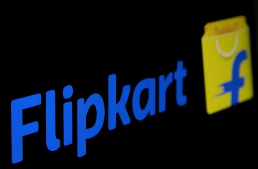 Flipkart जल्द ला रहा अपना वीडियो स्ट्रीमिंग सर्विस, यूजर्स मुफ्त में उठा सकेंगे कंटेंट का लुत्फ
