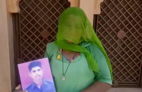 जम्मू कश्मीर में धारा 370 हटाना देशहित में शहीदों का सम्मान - शहीद पत्नी इंद्र कंवर