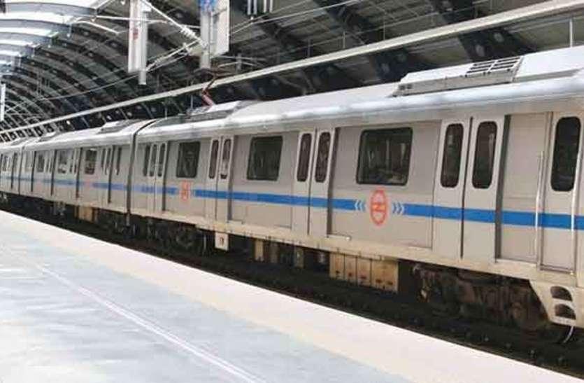 रावतपुर से मोतीझील तक मेट्रो मेडिकल कॉलेज के अंदर से होकर जाएगी