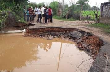 भारी बारिश से टूटी सडक़ें, 13 किमी लंबा चक्कर लगाकर गांव जा रहे लोग