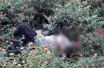 Breaking News: युवक के साथ निकली महिला नहीं लौटी थी घर, 2 दिन बाद झाडिय़ों में मिली लाश, शरीर पर थे ये निशान