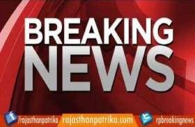 बांसवाड़ा में तीन महिलाओं ने दर्ज कराए दहेज प्रताडऩा के केस, पति सहित अन्य पर लगाए गंभीर आरोप