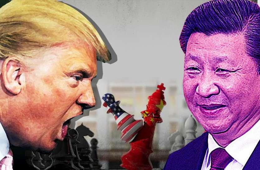 अमरीका ने मंगलवार को चीनी अधिकारियों को लेकर किया बड़ा ऐलान, लग सकता है बड़ा झटका