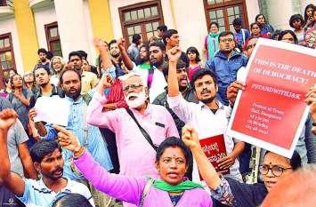 PICS: जम्मू-कश्मीर से धारा 370 हटाने का विरोध भी